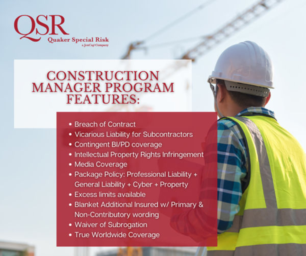 2020 Construction Manager Program